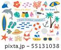 summer vacations 夏 ビーチ 海 イラスト セット 55131038