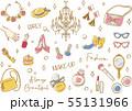 コスメとファッション小物 55131966
