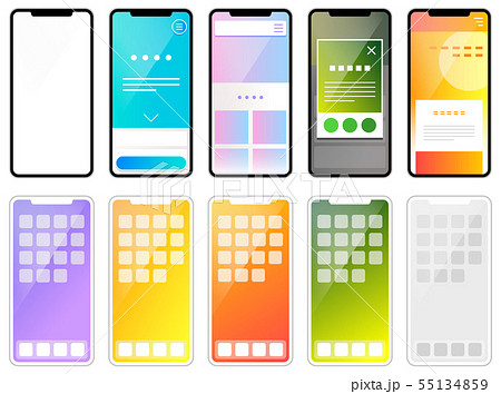 最新型iphone Webデザイン ホーム画面のイラスト素材