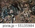 Rock Ground Closeup Conceptual Vintage Colored Photo 55135984