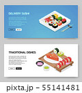 Sushi and asian food delivery vector illustration. Japanese asian food for online order. Rolls 55141481