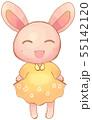 笑顔のうさぎ 55142120