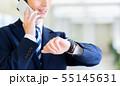 ビジネスマン   55145631