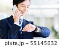 ビジネスマン   55145632