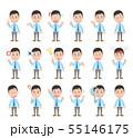 ワイシャツ ネクタイ 会社員 男性サラリーマン 感情 表情 セット 55146175