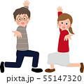 家族 集合④ 55147320