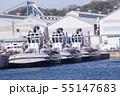 横須賀基地 55147683