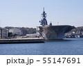 横須賀基地 55147691