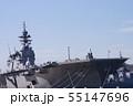 横須賀基地 55147696