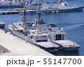 横須賀基地 55147700