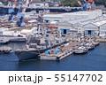 横須賀基地 55147702