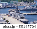 横須賀基地 55147704