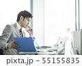 男性 ビジネスマン 人物の写真 55155835