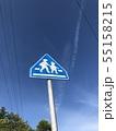 青空と標識 55158215