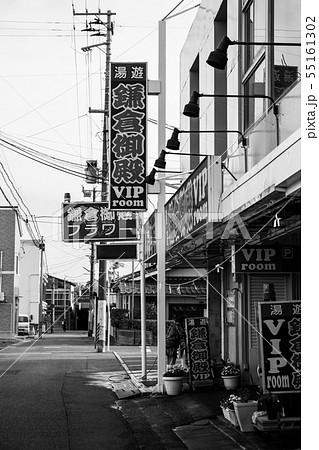 街並み スナップ ソープランド 風俗街 歓楽街 ストリートスナップ 小名浜 いわき ストリート 55161302