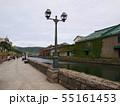 小樽,北海道,運河,小樽運河,初夏,観光地, 55161453