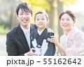 Hakamagi 55162642
