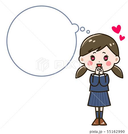 吹き出し 恋する女の子 ポーズ イラスト 55162990