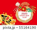 年賀状:子年 2020 年賀2020 年賀状2020 ねずみ ねずみ年 水彩 しめ縄 子年 かわいい 55164190