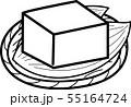 豆腐 和食 葉っぱ ザル白黒線画 55164724