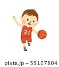 バスケットボール 男性 55167804
