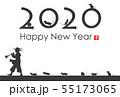 2020年子年年賀状 55173065