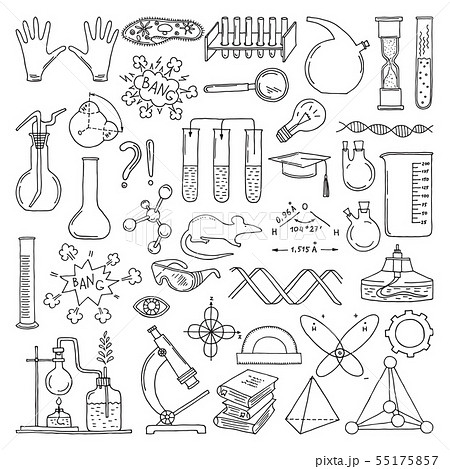Black silhouette of scientific symbols. Chemistry and biology art. Education vector elements set 55175857