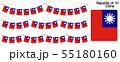 中華民国の国旗のガーラーンド ベクターデータ(bunting garland) 55180160