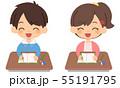 子供 勉強 男女 笑顔 55191795