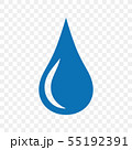 Water blue drop icon. Symbol and sign vector illustration design. 55192391