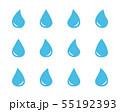 Set of vector blue water drop symbols 55192393
