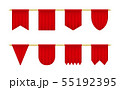 Red realistic pennant set. Empty triangle banners template. 55192395