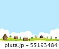 村 風景 55193484