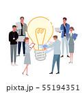 働く人々 電球 アイディア チーム イラスト 55194351