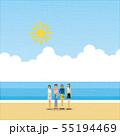 夏 55194469