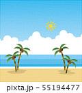 夏 55194477