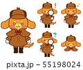 犬の探偵 キャラクター 55198024