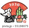 ねずみ 門松 2020年 年賀状素材 55198075