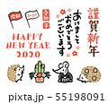 年賀状素材 2020年 セット 55198091