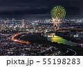 葛飾納涼花火大会 55198283