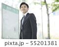 男性 ビジネスマン 会社員の写真 55201381
