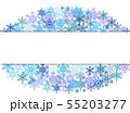 Snowflakes design for winter with place text space vector illustration. Abstract paper craft snow 55203277