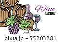 Wine barrel, hand drawn, with grape vines around it, bottle of wine and glass, isolated on white 55203281