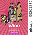 Bottles of wine in wooden crate and winery grapes on retro stripped background vector illustration 55203289