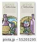 Winemaking and grapes vintage sketch vector set of templates packaging wine, label, identity or 55203295