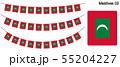 モルディブの国旗のガーラーンド ベクターデータ(bunting garland) 55204227