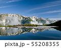 八方池と白馬三山(白馬岳) 55208355