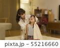 女の子 子供 母親の写真 55216660