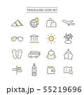 TRAVELLING ICON SET 55219696