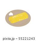 だし巻き卵 55221243